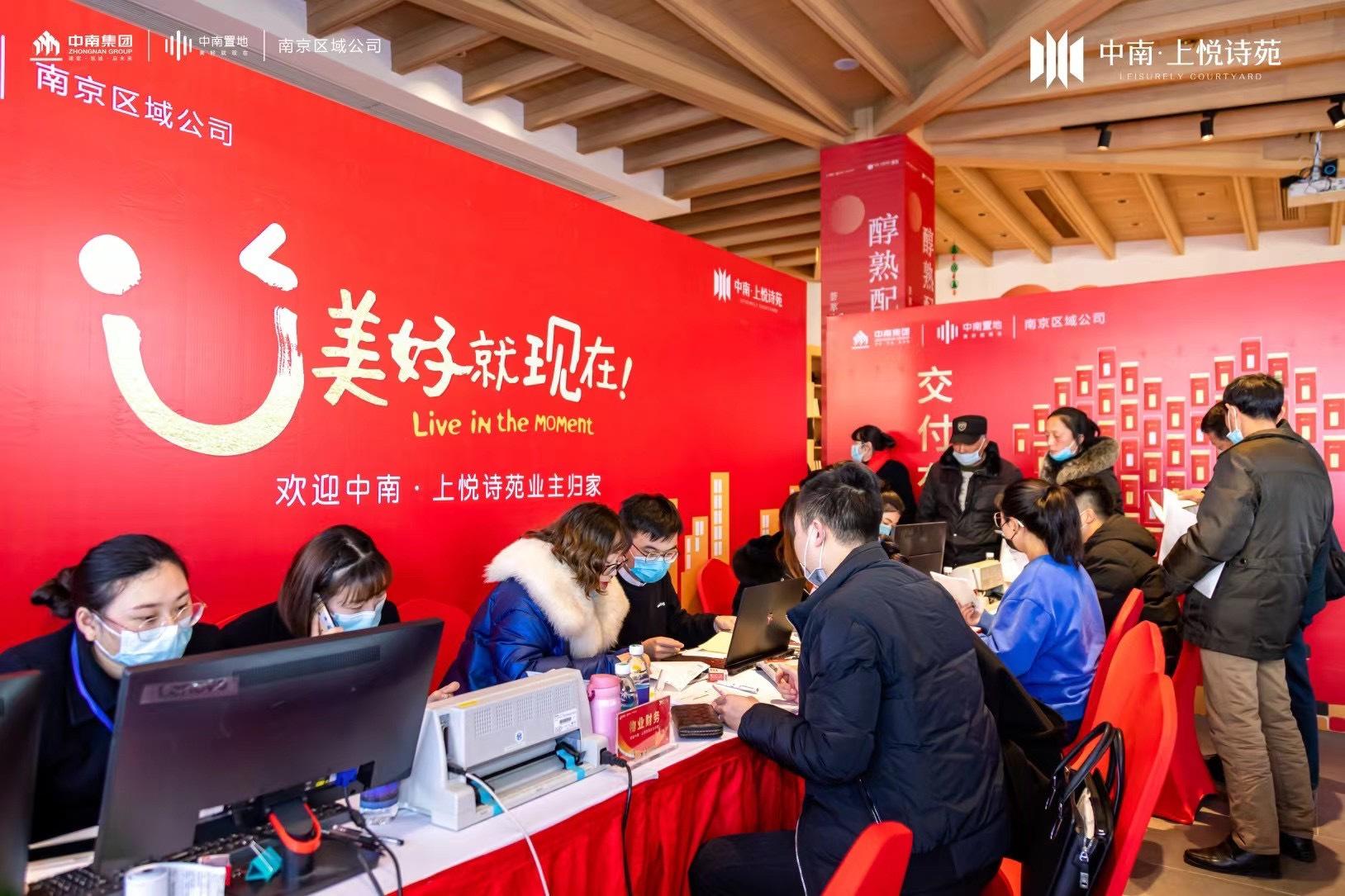 1.19早报|中南·上悦诗苑迎来一期洋房的首次交付,镇江这些县市区2021年民生实事公布!