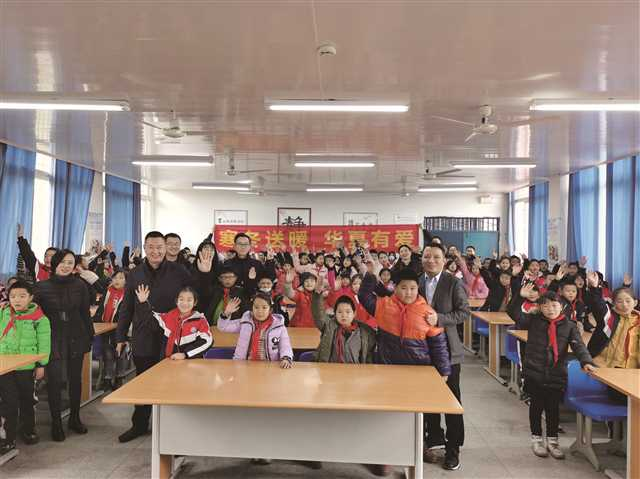 华夏银行重庆分行奋力书写金融扶贫时代答卷