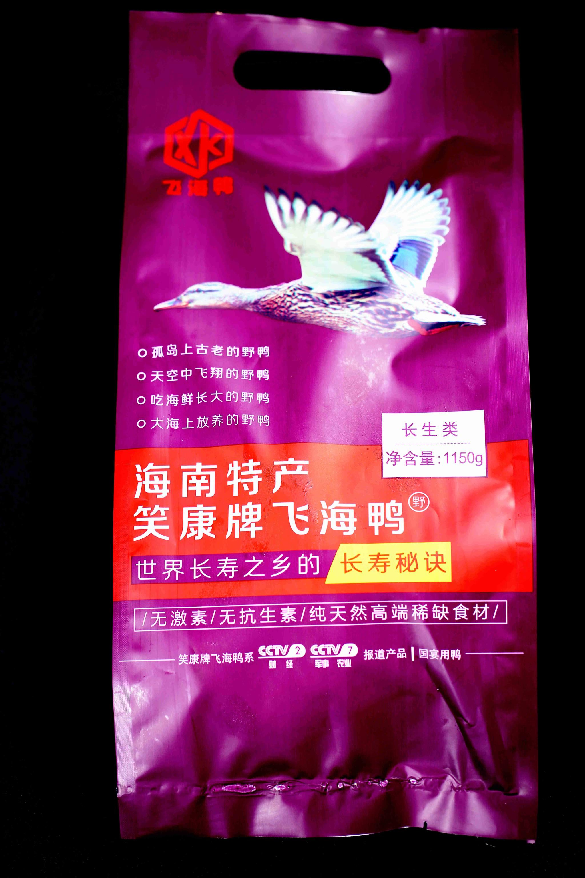 包装印国宴用鸭违反广告法被罚40万,厂家认为处罚过重提诉讼