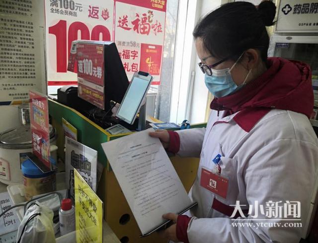 去药店买感冒药还得拿身份证?YMG记者亲自体验:身份证、健康码、个人信息登记一个都不能少