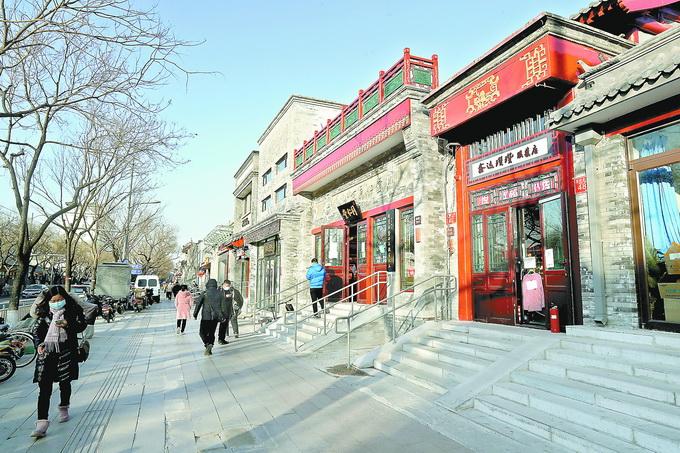 修旧如旧、还原京韵,北京这条七百年老街全新亮相