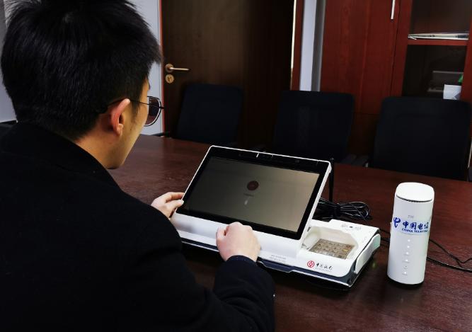 中国电信云南公司携手中国银行云南省分行打造省内首个5G金融切片