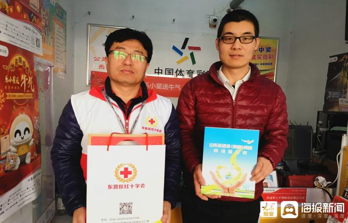 东营血友病患者签署捐献眼角膜申请