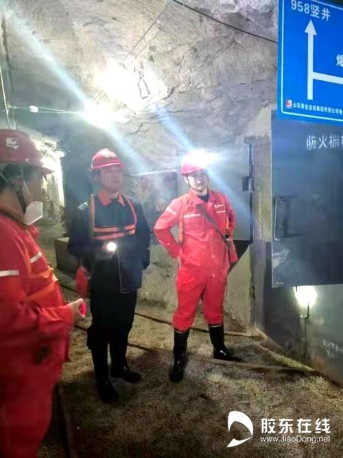 烟台全市紧急开展非煤矿山安全隐患大排查大整治