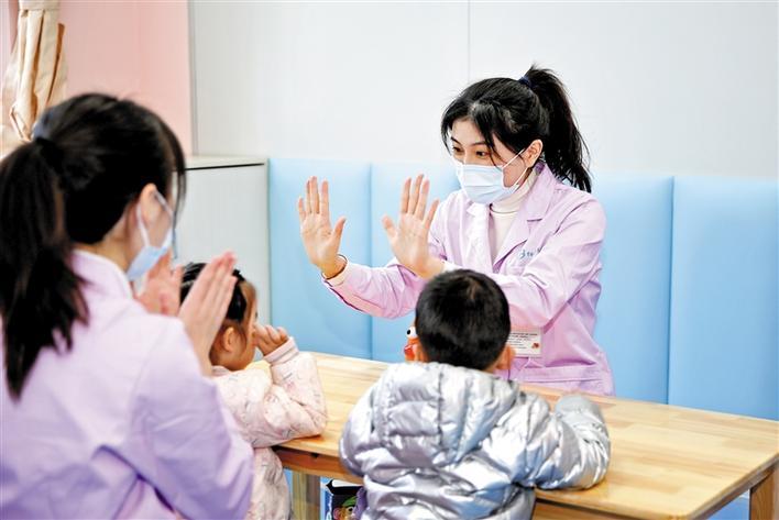 给特殊的宝贝更专业更优质的康复治疗