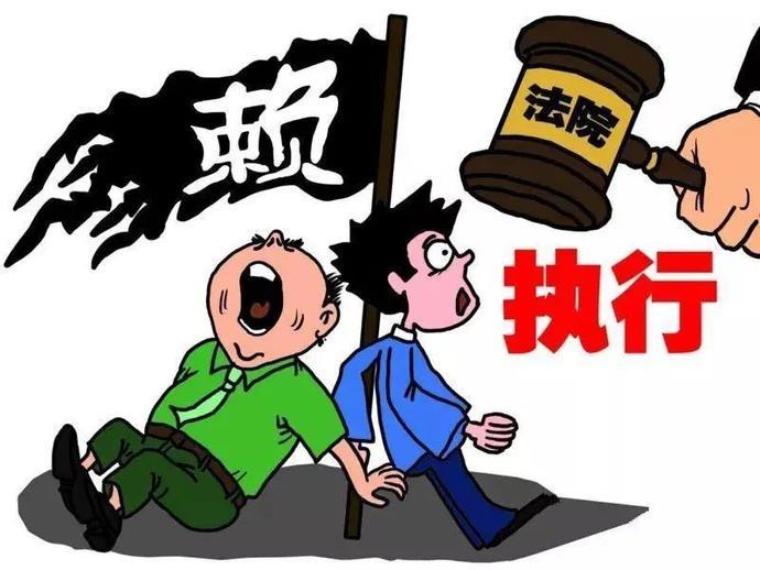 """千里追寻抓""""老赖""""!桥西法院干警强制执行化信访"""