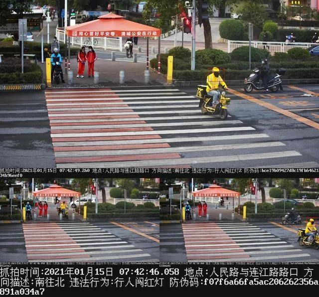 广东清远:人脸识别+大屏曝光,清城区行人闯红灯抓拍系统上线!