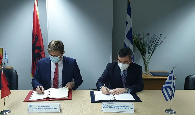 阿尔巴尼亚与希腊将在两国边境共建安全中心