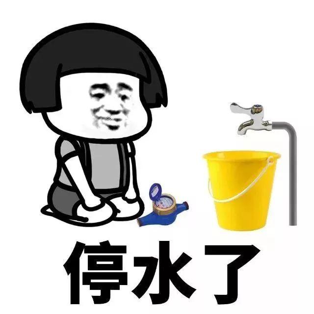 停水17小时!明后天柳州这些地方将停水,请提前做好蓄水准备