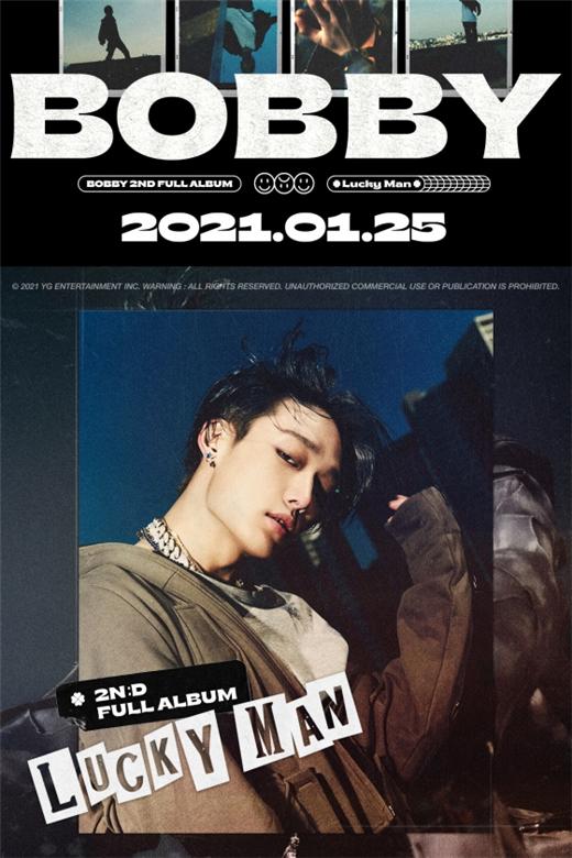 iKON成员BOBBY正规2辑 《LUCKY MAN》海报公开