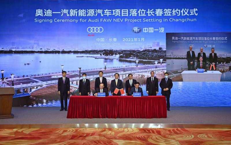 奥迪一汽新能源汽车项目落户长春,2024年投产PPE平台车型