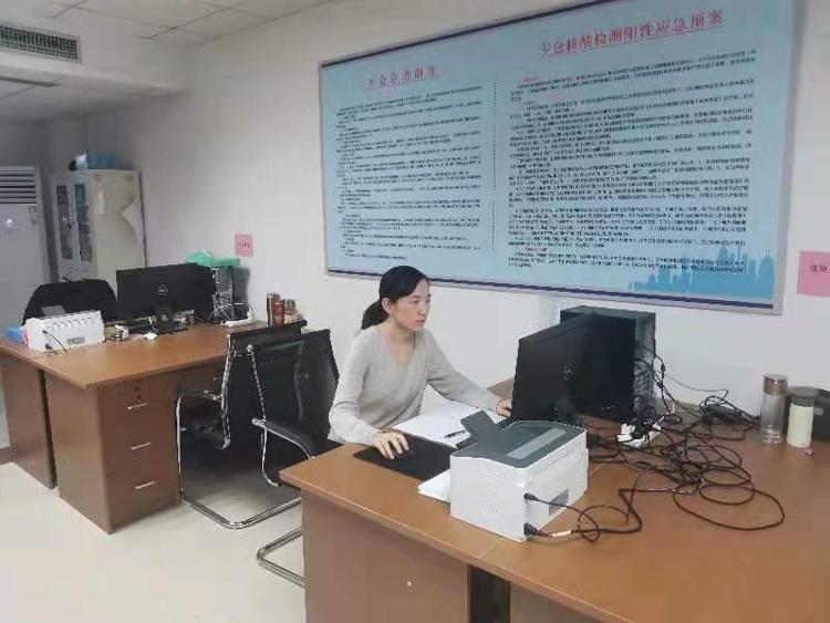 冷链食品疫情防控工作的急先锋——记潍坊市寒亭区市场监管局食品科科长张晓蕾