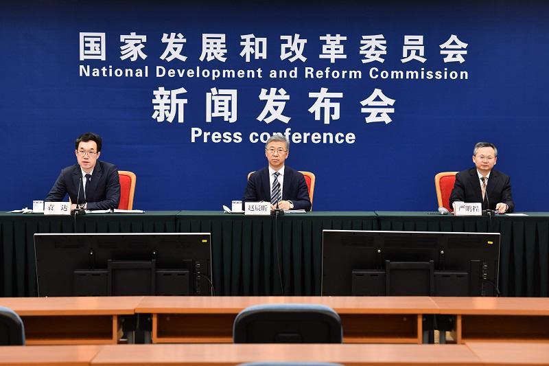 国家发改委:将进一步培育在线教育等新型消费