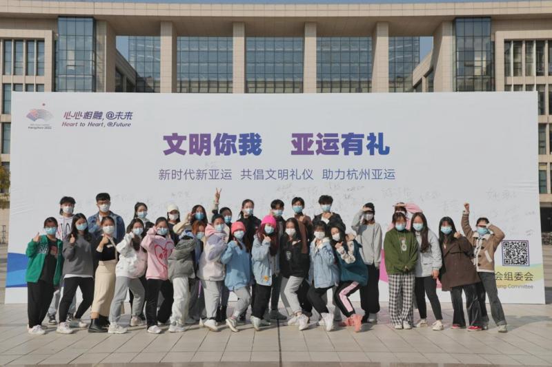 杭州亚运会国际文明礼仪大赛广州助力活动开启