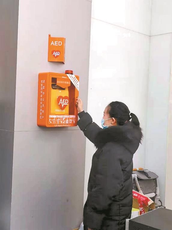 """1100台心脏急救设备在昆""""上岗"""""""