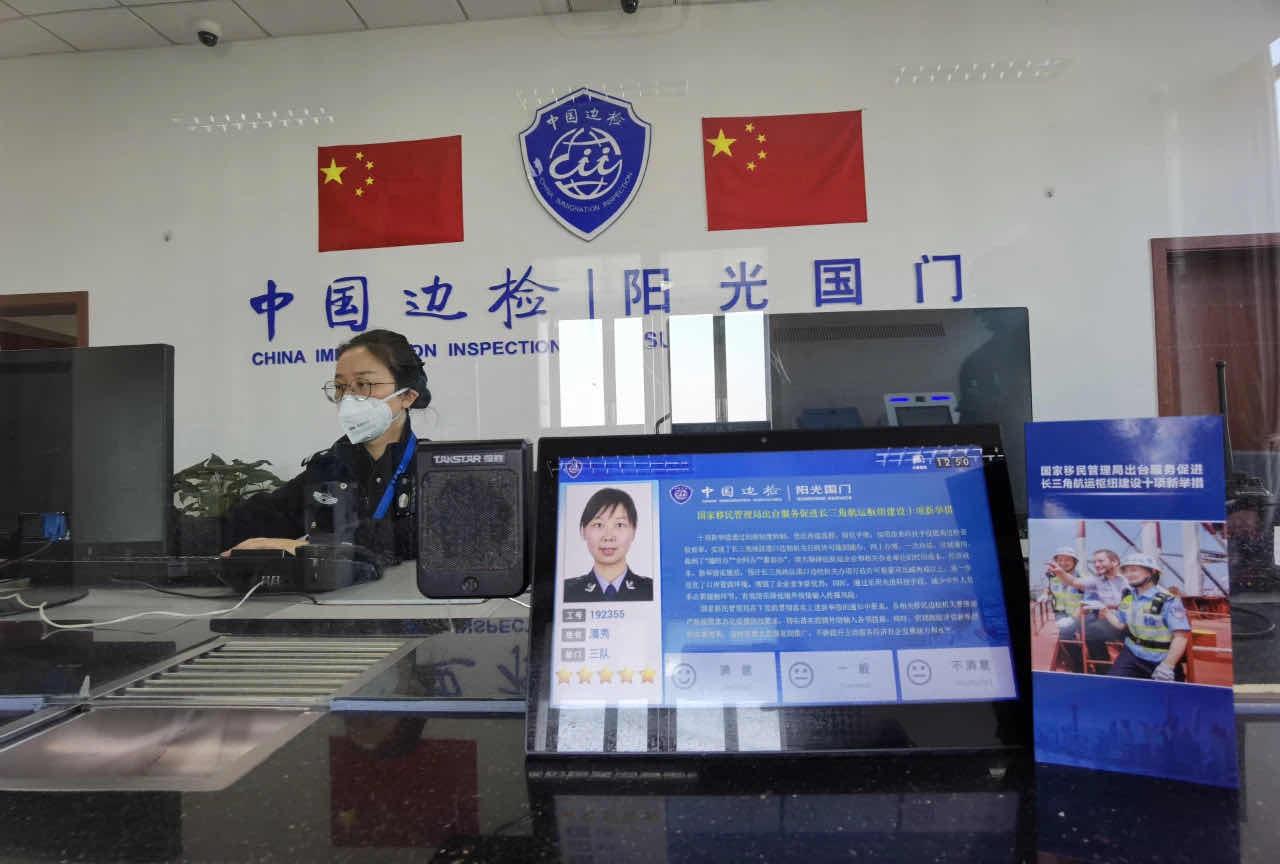上海港集装箱吞吐量领跑全球11年,去年逾2022万标箱