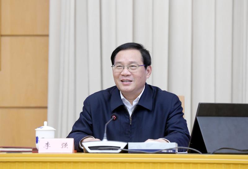 上海市委中心组开年首次学习会,集中学党章和两部新修订《条例》