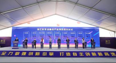 Soul入驻张江科学城,为张江在线新经济生态圈注入年轻动能