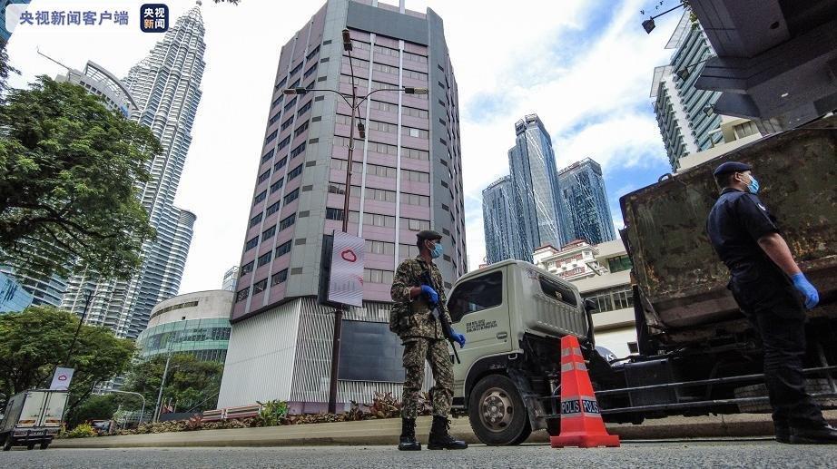 为防控疫情 马来西亚5个州将从22日起实施行动管制令