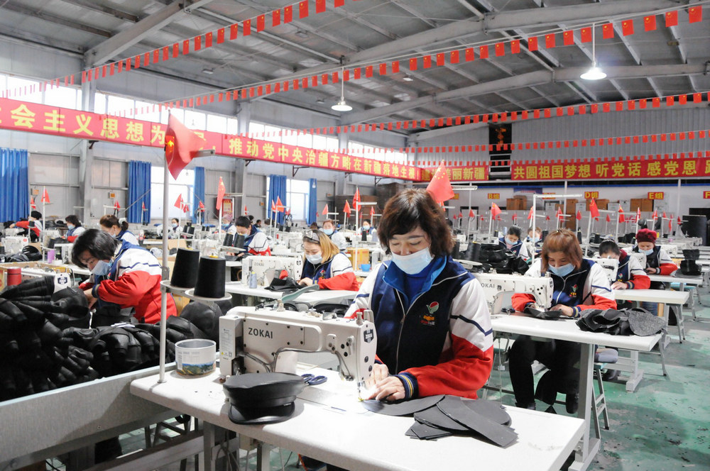 新和县:促进企业发展 带动农民增收