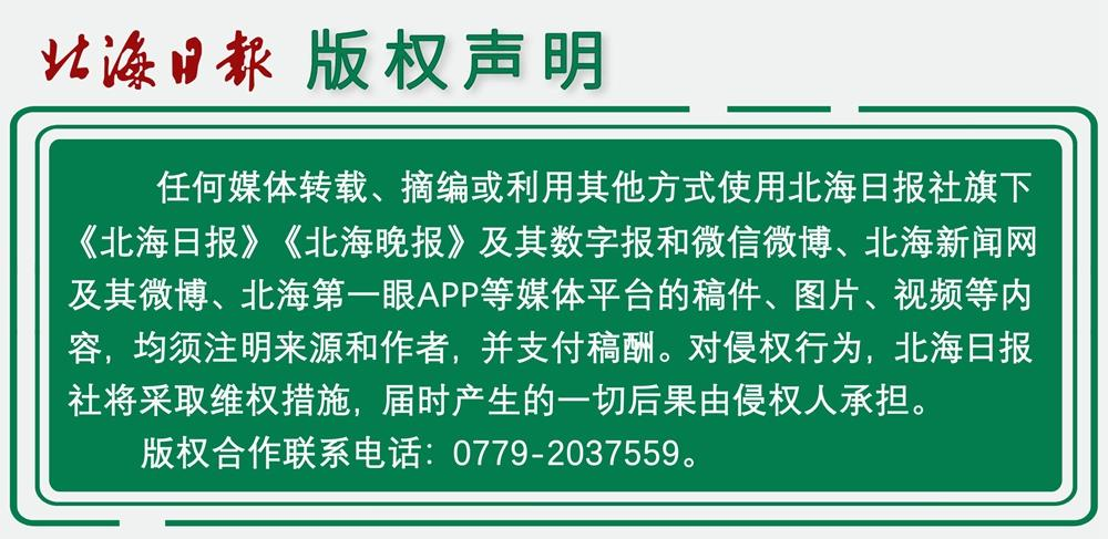 """""""傍名牌、搭便车""""涉嫌商标侵权   11家奶茶店被查处"""