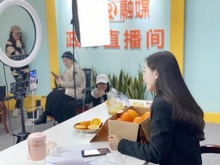 带货7吨脐橙,济南市中区助力湘西脐橙全网热销