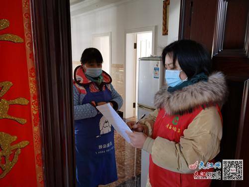 广昌县烟草专卖局排查返乡人员(图)
