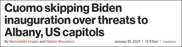 纽约州长取消出席拜登就职典礼:鉴于社会治安 将留在纽约州