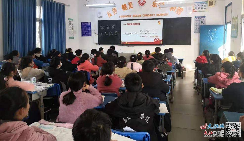 新余市暨阳学校开展做一名合格少先队员主题队会(图)