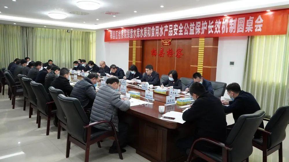 梅县区检察院开展专项监督助力保障水库水质和食用水产品安全