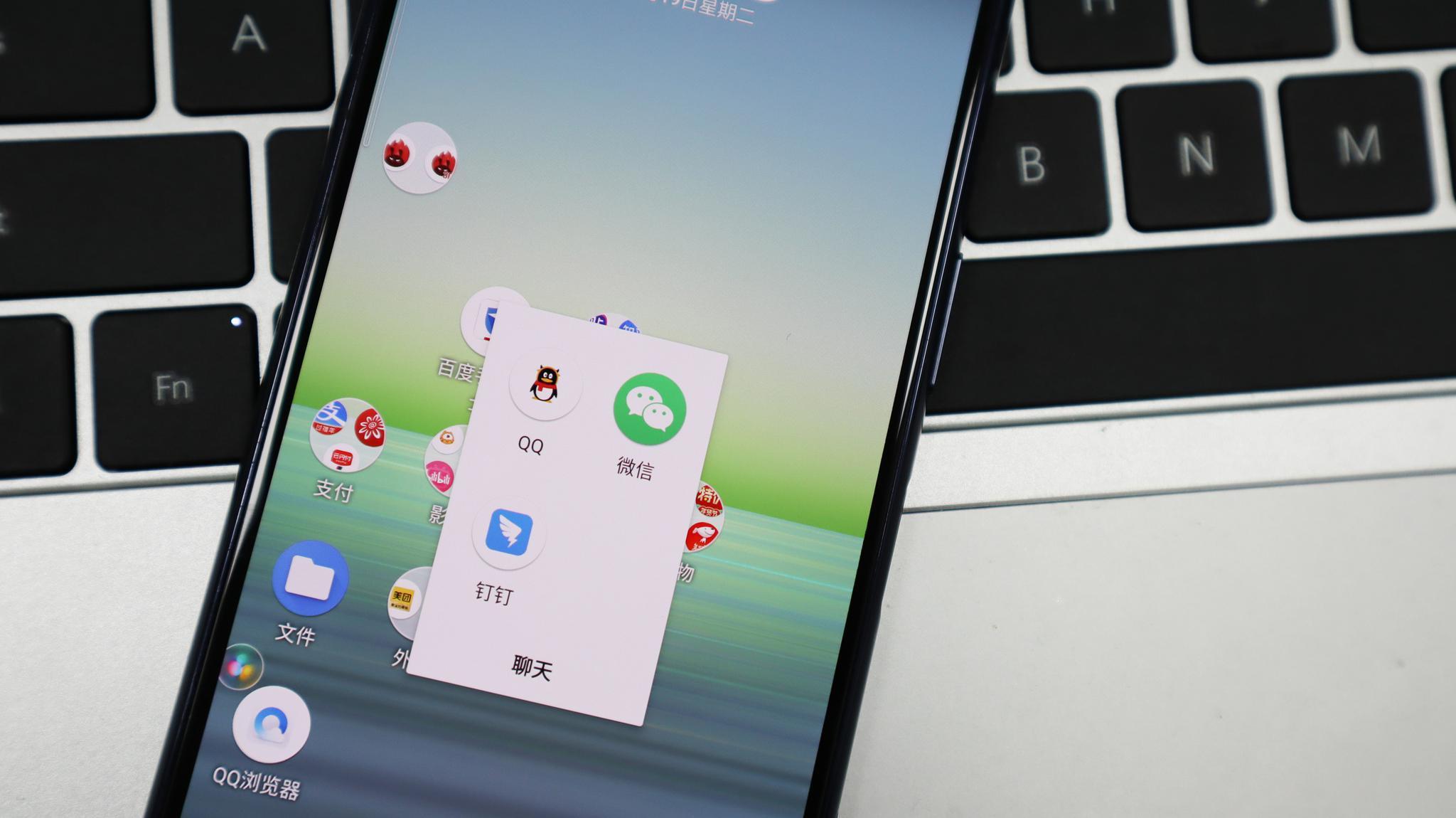 App要被取代了?微信公开课公布小程序数据,每天有4亿人用