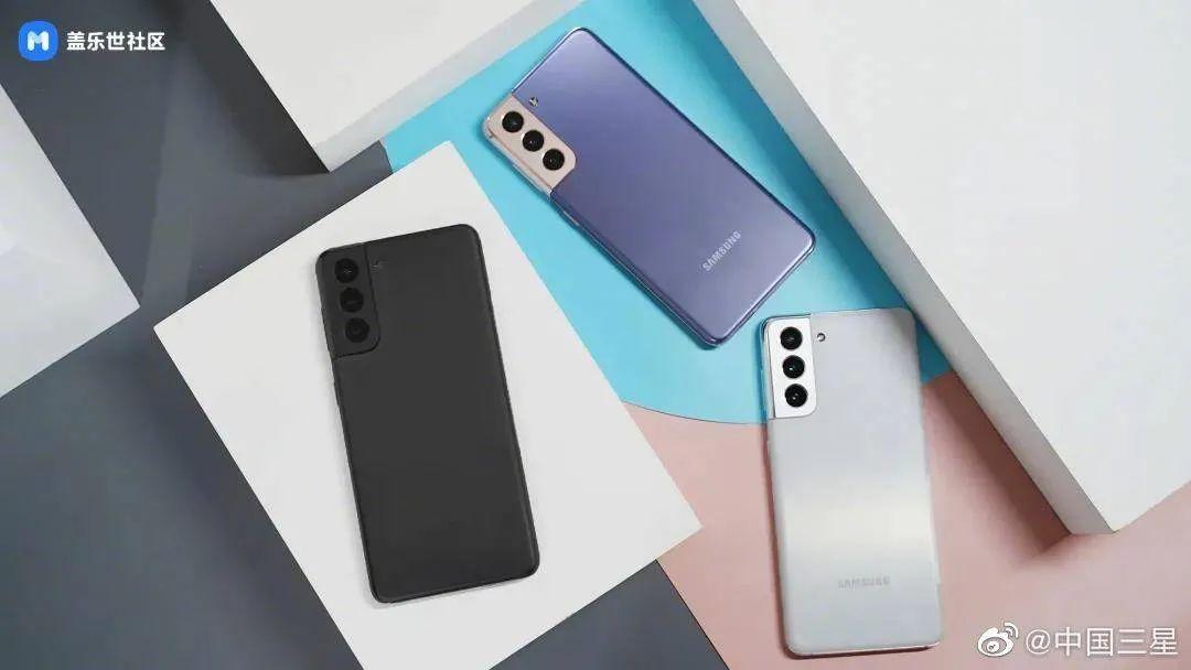 三星 Galaxy S21 系列手机国行发布,售价 4999 元起