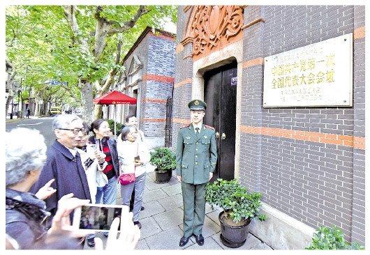 法治日报记者在上海探访党的百年足迹(上)