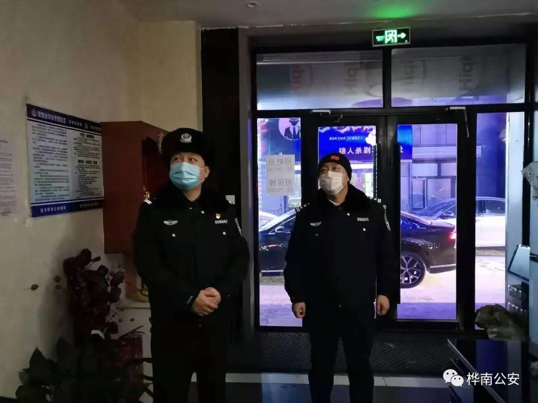【工作动态】桦南县公安局开展全县社会面治安清查管控行动