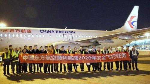 东航广东分公司实现2020安全年