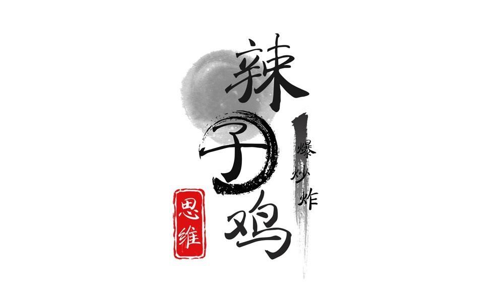 思维辣子鸡 | 舆论风暴中的拼多多:8天内登上热搜14次