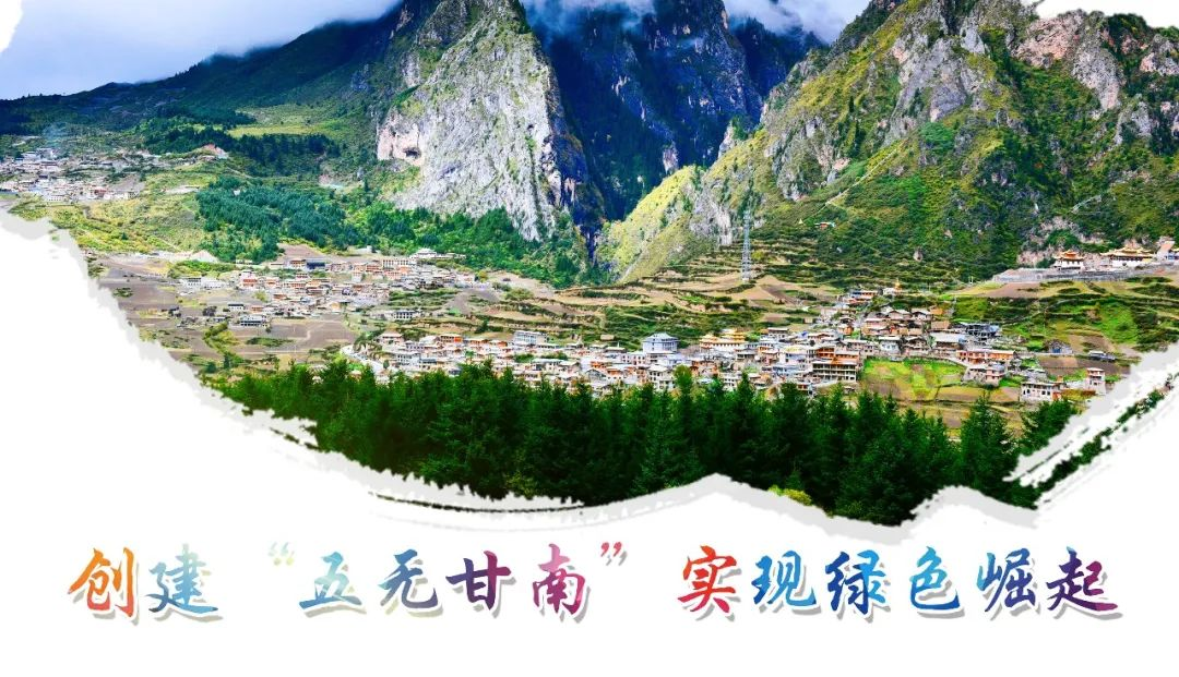人民日报:藏传佛教活佛转世的历史定制和原则