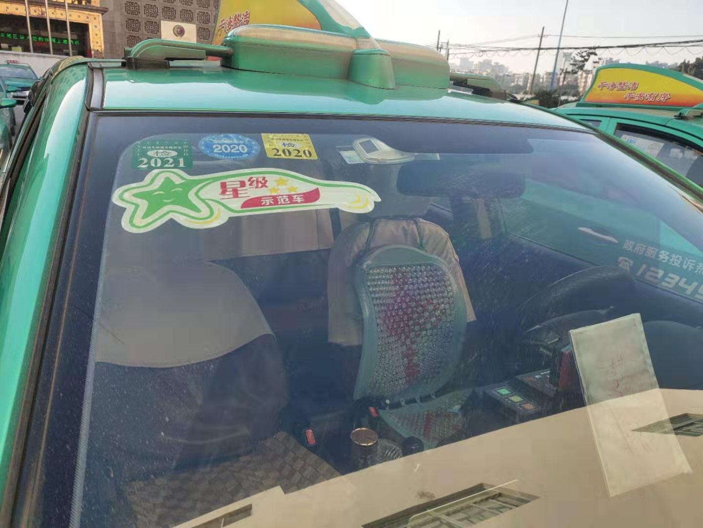 """广州万台""""星级示范车""""上路,打车认准啦!"""