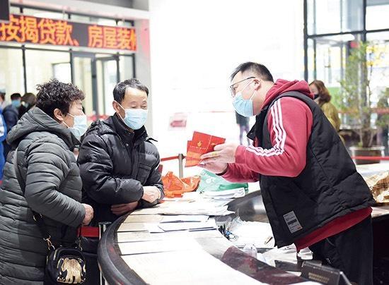 丹东市不动产登记中心:一窗受理 并行办理