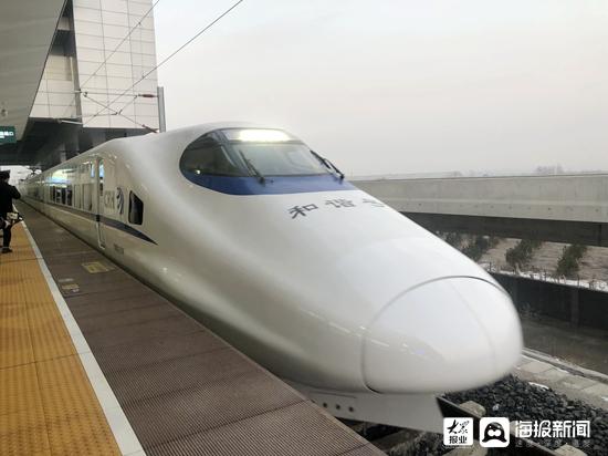 淄博北站首发上海方向始发动车组列车 市民可直达淮安、扬州游玩