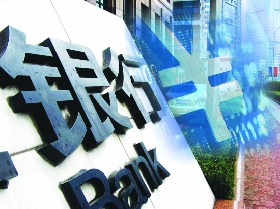 A股银行板块春季行情迎来催化剂