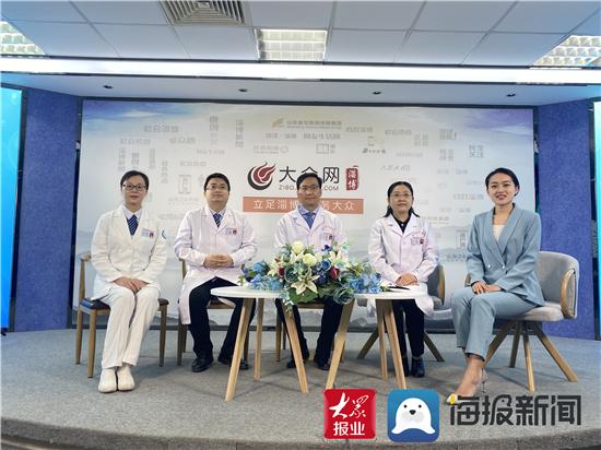 淄博市中心医院重症医学科:守护生命 让生命之花葳蕤绽放