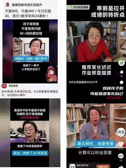 """四家机构广告代言""""撞脸"""",中纪委点名批评"""