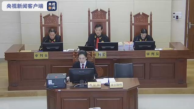 海口城市建设投资公司原董事长获刑14年:受贿2600余万