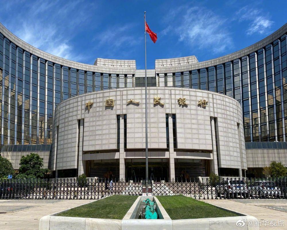 非银行支付机构条例要来了,反垄断监管将强化!