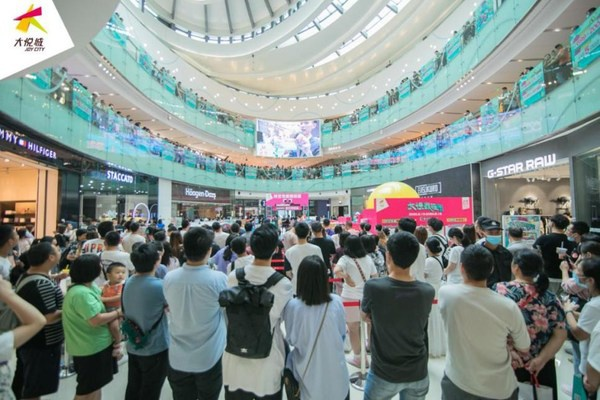 运营佳绩频传 五年战略发布 大悦城西南2020亮点颇多