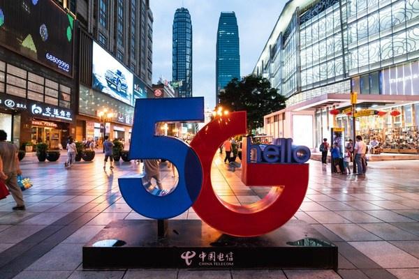 浪潮存储中标中国电信2020年分布式块存储产品集采
