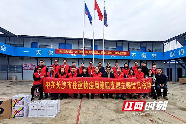 长沙市住建执法局:篮球友谊赛助力党建共建上台阶