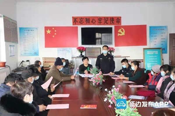 珲春边境警方积极开展网络安全宣传工作