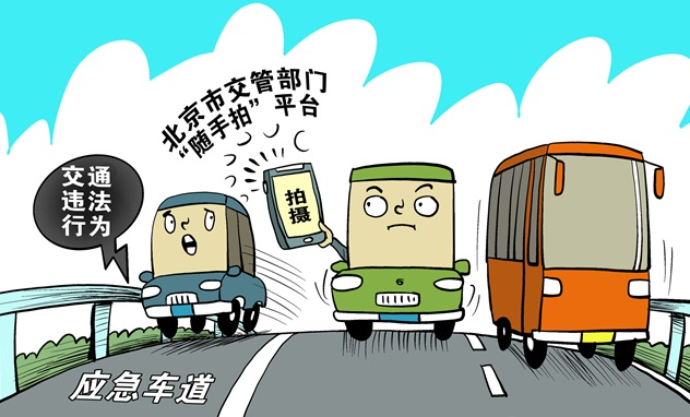 """早高峰逆行、闯红灯被市民""""随手拍""""拍下,这些司机遭到处罚"""